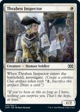 スレイベンの検査官/Thraben Inspector 【英語版】 [2XM-白C]