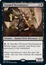宿命のネクロマンサー/Doomed Necromancer 【英語版】 [2XM-黒R]