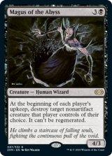 深淵の大魔術師/Magus of the Abyss 【英語版】 [2XM-黒R]