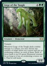 絡み森の主/Liege of the Tangle 【英語版】 [2XM-緑R]