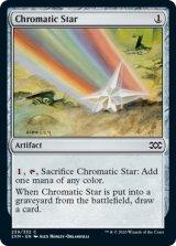 彩色の星/Chromatic Star 【英語版】 [2XM-灰C]