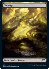 沼/Swamp No.378 【英語版】 [2XM-土地C]
