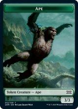 類人猿/Ape 【英語版】 [2XM-トークン]