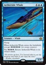 霊気海嘯の鯨/Aethertide Whale 【英語版】 [AER-青R]《状態:NM》