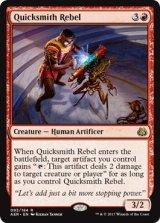 速製職人の反逆者/Quicksmith Rebel 【英語版】 [AER-赤R]《状態:NM》