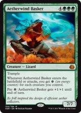 霊気風浴び/Aetherwind Basker 【英語版】 [AER-緑MR]《状態:NM》
