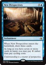 新たな視点/New Perspectives 【英語版】 [AKH-青R]