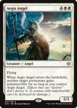 神盾の天使/Aegis Angel 【英語版】 [ANN-白R]