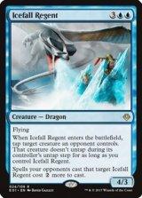 氷瀑の執政/Icefall Regent 【英語版】 [ANN-青R]《状態:NM》