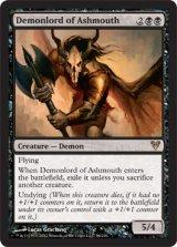 灰口の悪魔王/Demonlord of Ashmouth 【英語版】 [AVR-黒R]《状態:NM》