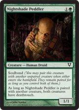 ベラドンナの行商人/Nightshade Peddler 【英語版】 [AVR-緑C]《状態:NM》