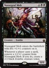 絞墓の群衆/Noosegraf Mob 【英語版】 [BBD-黒R]