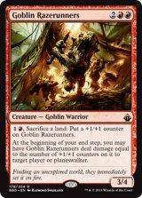 ゴブリンの壊し走り/Goblin Razerunners 【英語版】 [BBD-赤R]