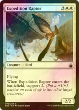 [FOIL] 探検の猛禽/Expedition Raptor 【英語版】 [BBD-白C]
