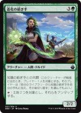 造化の紡ぎ手/Ley Weaver 【日本語版】 [BBD-緑U]
