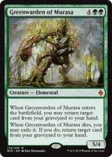 ムラーサの緑守り/Greenwarden of Murasa 【英語版】 [BFZ-緑MR]《状態:NM》
