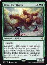 オラン=リーフのハイドラ/Oran-Rief Hydra 【英語版】 [BFZ-緑R]《状態:NM》