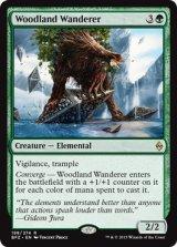 放浪する森林/Woodland Wanderer 【英語版】 [BFZ-緑R]《状態:NM》