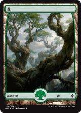 森/Forest No.274 【日本語版】 [BFZ-土地]《状態:NM》