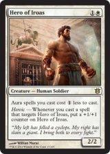 イロアスの英雄/Hero of Iroas 【英語版】 [BNG-白R]《状態:NM》