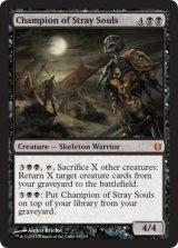 彷徨える魂の勇者/Champion of Stray Souls 【英語版】 [BNG-黒MR]《状態:NM》