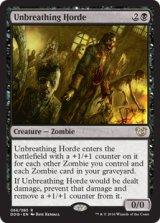 息せぬ群れ/Unbreathing Horde 【英語版】 [DDQ-黒R]