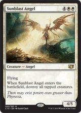 太陽破の天使/Sunblast Angel 【英語版】 [C14-白R]