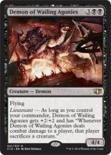 苦悶嘆きの悪魔/Demon of Wailing Agonies 【英語版】 [C14-黒R]《状態:NM》