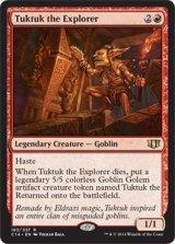 探検家タクタク/Tuktuk the Explorer 【英語版】 [C14-赤R]