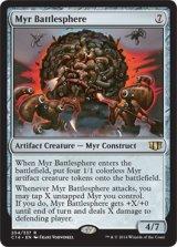 マイアの戦闘球/Myr Battlesphere 【英語版】 [C14-灰R]《状態:NM》