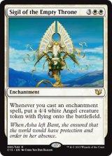 空位の玉座の印章/Sigil of the Empty Throne 【英語版】 [C15-白R]《状態:NM》