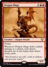ドラゴン魔道士/Dragon Mage 【英語版】 [C15-赤R]
