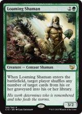 土覆いのシャーマン/Loaming Shaman 【英語版】 [C15-緑R]