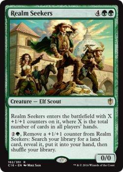 画像1: 領域の探求者/Realm Seekers 【英語版】 [C16-緑R]