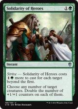 英雄たちの結束/Solidarity of Heroes 【英語版】 [C16-緑U]《状態:NM》