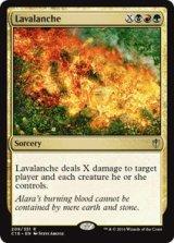 溶岩崩れ/Lavalanche 【英語版】 [C16-金R]
