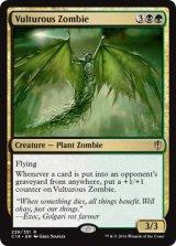 禿鷹ゾンビ/Vulturous Zombie 【英語版】 [C16-金R]