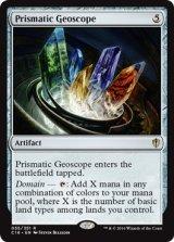 虹色の大地鏡/Prismatic Geoscope 【英語版】 [C16-灰R]《状態:NM》