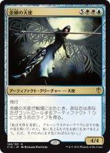金線の天使/Filigree Angel 【日本語版】 [C16-金R]