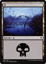 沼/Swamp No.344 【日本語版】 [C16-土地]《状態:NM》