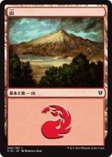 山/MountainNo.346 【日本語版】 [C16-土地]《状態:NM》