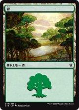 森/Forest No.349 【日本語版】 [C16-土地]《状態:NM》