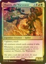 [FOIL] 戦争織り、タンティス/Thantis, the Warweaver 【英語版】 [C18-金MR]《状態:NM》