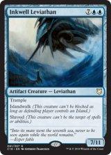 墨溜まりのリバイアサン/Inkwell Leviathan 【英語版】 [C18-青R]