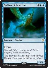 ジュワー島のスフィンクス/Sphinx of Jwar Isle 【英語版】 [C18-青R]
