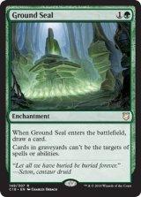 地の封印/Ground Seal 【英語版】 [C18-緑R]《状態:NM》