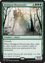 黴墓の大怪物/Moldgraf Monstrosity 【英語版】 [C18-緑R]