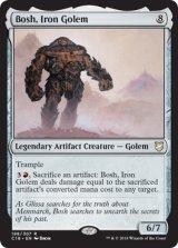 鉄のゴーレム、ボッシュ/Bosh, Iron Golem 【英語版】 [C18-灰R]