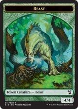 BEAST No.013/CAT WARRIOR 【英語版】 [C18-トークン]《状態:NM》