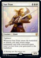 太陽のタイタン/Sun Titan 【英語版】 [C19-白MR]《状態:NM》